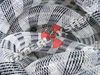 Tubular Crin - Large - Black White Stripe (5 yds)