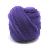 Amethyst Merino Wool (50g)