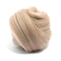 Mink Merino Wool (50g)