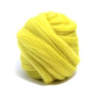 Laburnum Merino Wool (50g)