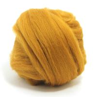 Antique Merino Wool (50g)
