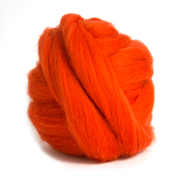 Begonia Merino Wool (50g)