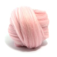 Candyfloss Merino Wool (50g)