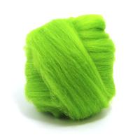Chartreuse Merino Wool (50g)
