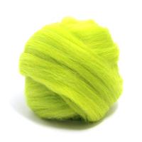 Citrus Merino Wool (50g)
