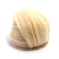 Flesh Merino Wool (50g)