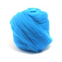 Mediterranean Blue Merino Wool (50g)