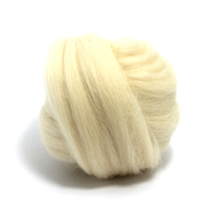 Oyster Merino Wool (50g)