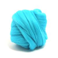 Turquoise Merino Wool (50g)