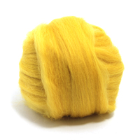 Corn Merino Wool (50g)