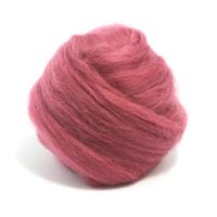 Mulberry Merino Wool (50g)